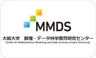 大阪大学 数理データ科学教育センター