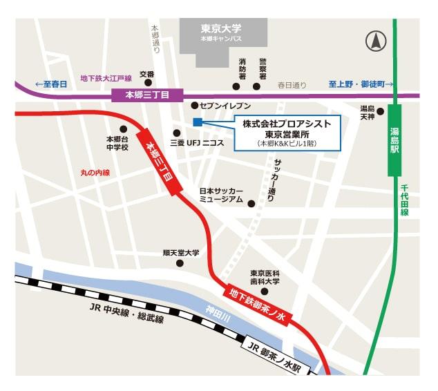 プロアシスト東京営業所地図